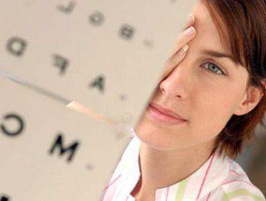 plokhoe-zrenie Проверка зрения онлайн – самый простой и актуальный способ профилактики заболевания