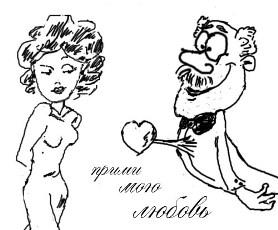artlib_gallery-224366-b Бес в ребро: как увеличить сексуальность и продлить любовь