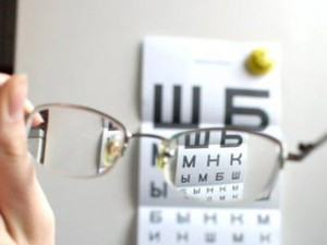 zrenie-300x225 Как сохранить зрение?