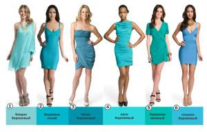 99008639_856_turquoise_gamma-300x191 Как подобрать цвет платья на разные случаи?