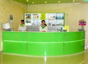 1360753894_present-300x219 Медицинские центры и их польза для вашего здоровья