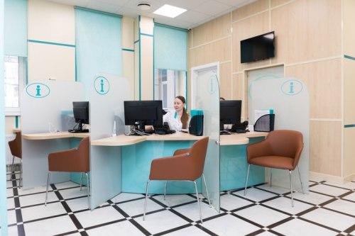 20_slide Медицинские центры и их польза для вашего здоровья