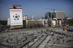 f2b603b48a28-300x199 Поездка в Краснодар – столицу гостеприимной Кубани