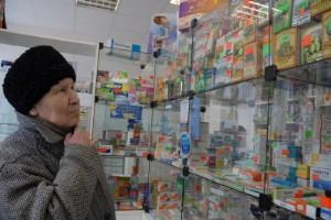2218841_1 Выбираем аптеку «для себя»