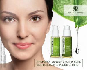 krasota-300x242 Каталог Сибирское здоровье: качество продукции — залог успеха компании