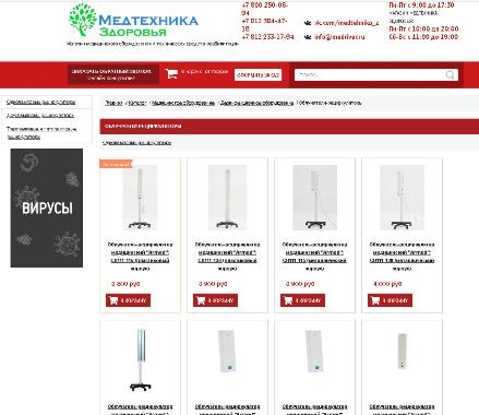 123 Предназначение и преимущества использования рециркуляторов воздуха