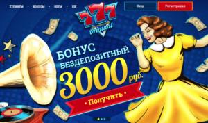 777originals.com_-300x177 Многообразие игровых автоматов в клубе Вулкан Ориджинал