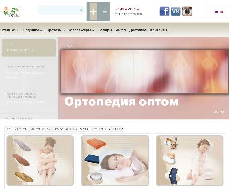 4 Приобретаем качественную ортопедическую продукцию вместе с Novea