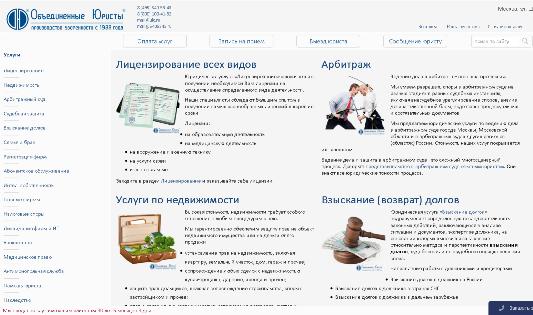 123 Где быстро получить лицензирование деятельности по медицинским осмотрам