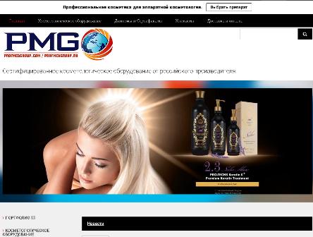 444 Где наиболее выгодно купить профессиональное оборудование и косметику для салонов красоты