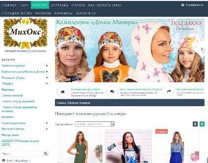 34 Мих Окс - модная и оригинальная одежда из России