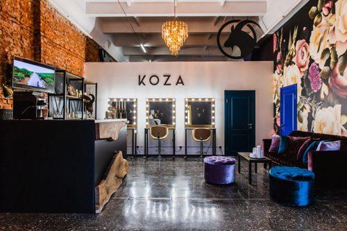 """50 """"Koza"""" - место, где воплощаются в жизнь любые образы"""
