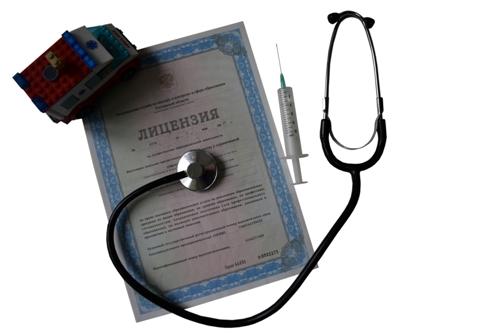 litsenziya-med-deyatelnost Как получить медицинскую лицензию для салона красоты