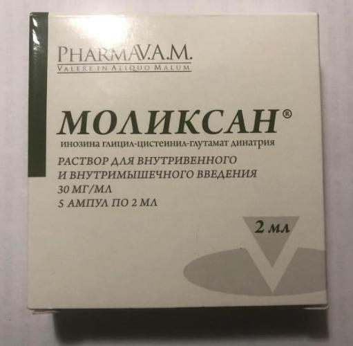 WhatsApp-Image-2021-01-03-at-19.21.05-5-2 Моликсан -возможное лекарство от ковида (коронавируса) медики опробовали на себе