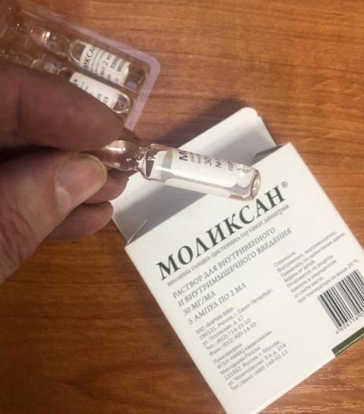 WhatsApp-Image-2021-01-25-at-15.52.36-1 Моликсан -возможное лекарство от ковида (коронавируса) медики опробовали на себе