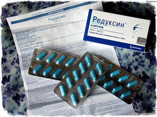 ZzDOx4N127PRvvg0I5Wg Как работает редуксин  в качестве средства для похудения